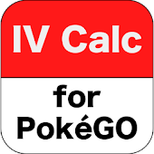 IV Calc Screen Shot for PokéGO