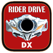 Dx Driver for Drive Henshin