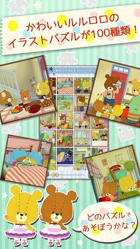 ジグソーパズル - がんばれ!ルルロロ screenshots 2