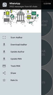 QR code Aadhar Card Scanner - náhled