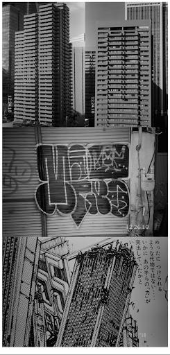 Marcopoulos_Ari_2020_Tokyo_MAR2020-2421