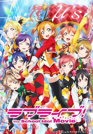 ラブライブ!The School Idol Movie