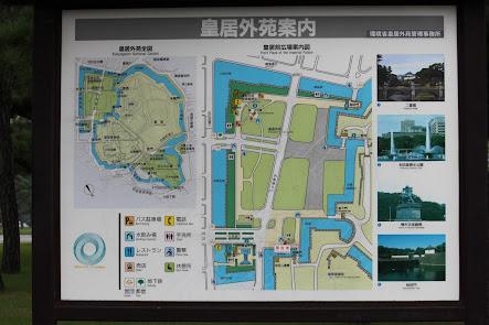 江戸城:皇居外苑案内