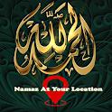 Namaz Salat wa Ramadan icon