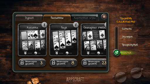 Durak filehippodl screenshot 5