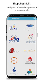 Extra Offerz Egypt – Offers, Discounts, Sales- screenshot thumbnail