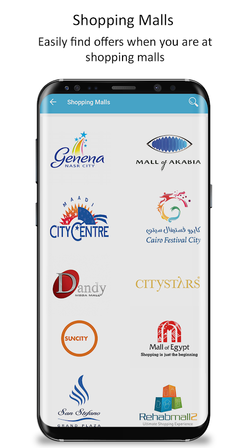 Extra Offerz Egypt – Offers, Discounts, Sales- screenshot