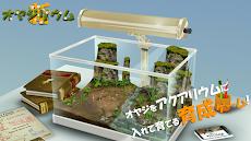 新オヤジリウム:放置育成ゲーム[無料 3Dゲーム]のおすすめ画像1