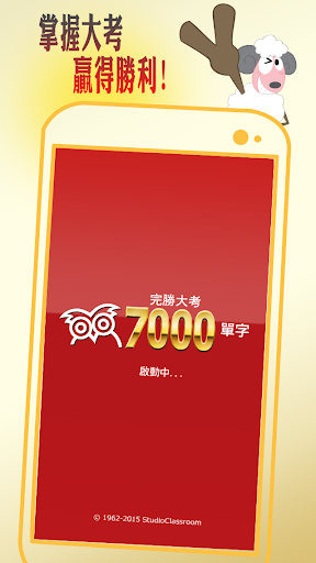 【生活】MyHijab-癮科技App