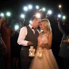 Wedding photographer Vasiliy Kovalev (kovalevphoto). Photo of 15.04.2018
