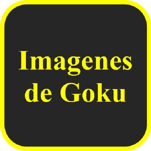 Imagenes de Goku 漫畫 App LOGO-硬是要APP