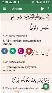 O'zbek tilida Qur'on - náhled