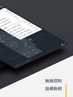 Download IWA Space 智慧環境控制系統 For PC Windows and Mac apk screenshot 3