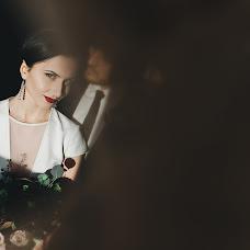 Wedding photographer Elena Marinina (fotolenchik). Photo of 02.04.2018