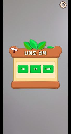 ub9c8uc774ub9acud2c0ud31c (My Little Farm) 1.1 screenshots 1