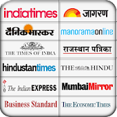 All Top Indian Newspapers