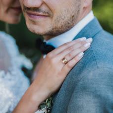 Wedding photographer Alex Pastushok (Pastushok). Photo of 26.02.2019
