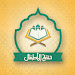 Tuhfat Al Atfal - with sound icon