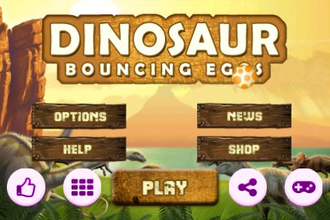 恐竜の卵のバウンス