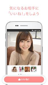 Omiai-フェイスブックで出会い-恋愛マッチングアプリ screenshot 3