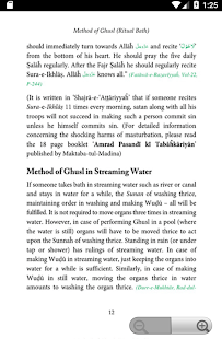 Method Of Ghusl - Gusal Ka Tarika - náhled