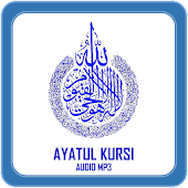 Ayatul Kursi Audio Mp3