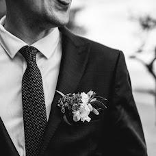 Wedding photographer Darya Londareva (DariaLond). Photo of 06.06.2018