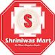 Download ShrinivasMart For PC Windows and Mac