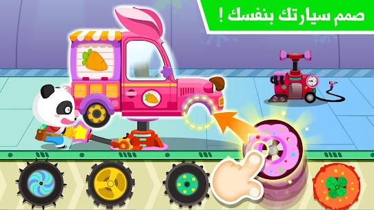ورشه اصلاح السيارات 3
