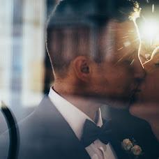Wedding photographer Dmitriy Ryzhov (479739037). Photo of 21.07.2018