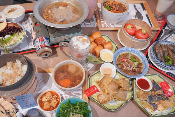 台中台式茶餐廳,有春茶館,平價台式下午茶,保留古早懷念的好味道!