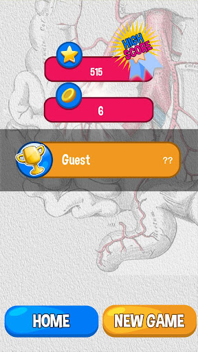 玩免費益智APP|下載Anatomy Quiz Free Science Game app不用錢|硬是要APP