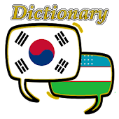 Uzbek Korean Dictionary