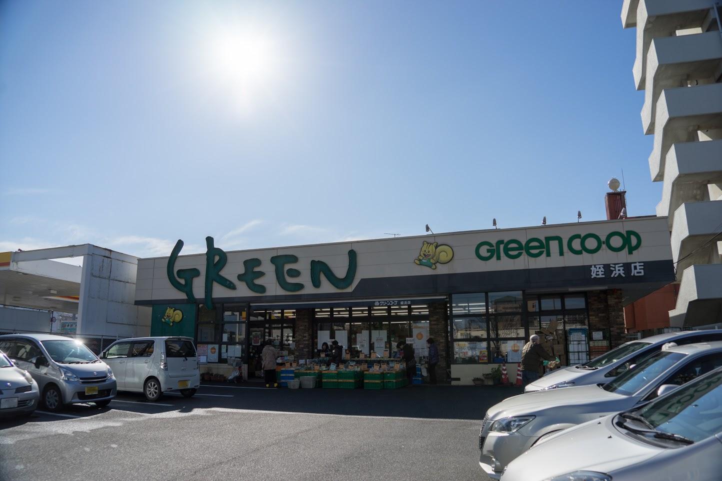 グリーンコープふくおか姪浜店