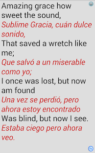 Quelea Mobile Lyrics- screenshot thumbnail