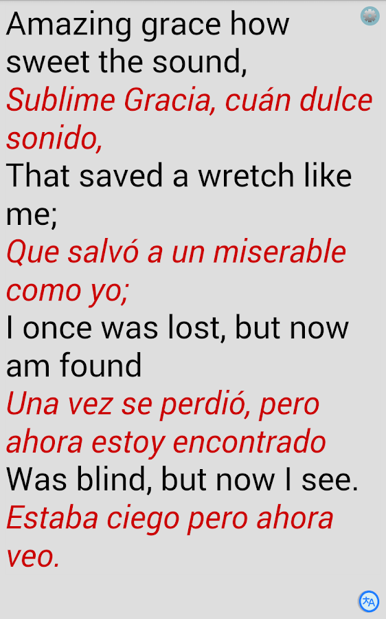 Quelea Mobile Lyrics- screenshot