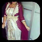 Arabic Fashion | ازياء و موضة