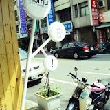 nomu 然飲(竹東店)