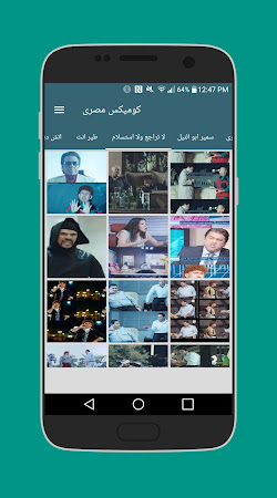 كوميكس مصرى 32 screenshot 1964546