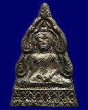 ชินราชหลวงพ่อโม วัดสามจีน บล็อคนิยม มีจาร ผิวปรอท องค์ที่ 4
