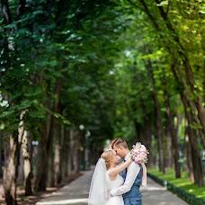 Wedding photographer Aleksandra Shishlakova (shishlakova). Photo of 10.07.2018