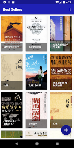 Screenshot for 人生必读的100本书 in Hong Kong Play Store