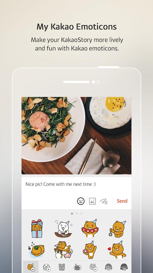 Screenshots of KakaoStory for iPhone