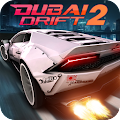 Dubai Drift 2 download