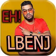 اغاني البنج بدون نت  LBENJ 2020