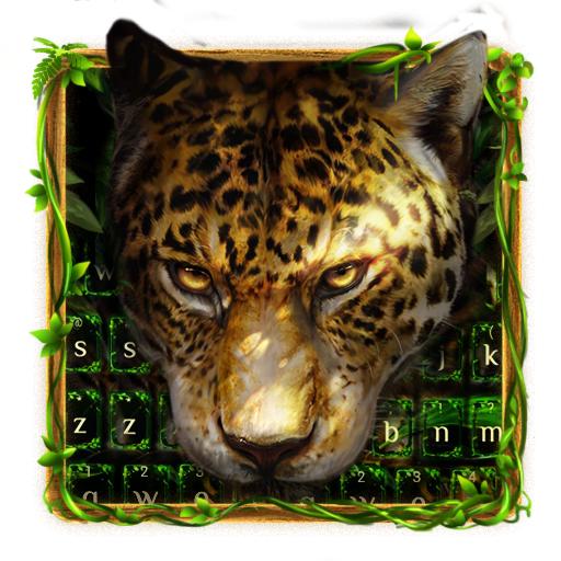 Leopard in Woodlands Typewriter