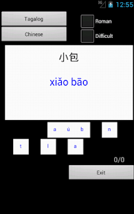 Chinese Tagalog Dictionary- screenshot thumbnail