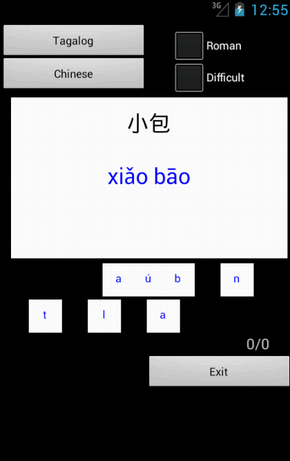 Chinese Tagalog Dictionary- screenshot