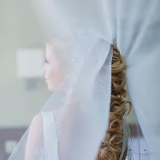 Wedding photographer Anastasiya Chinnova (chinnova). Photo of 31.07.2017