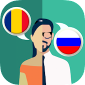 Romanian-Russian Translator